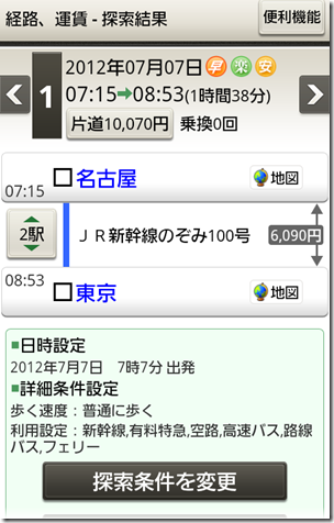 SC20120420-071521