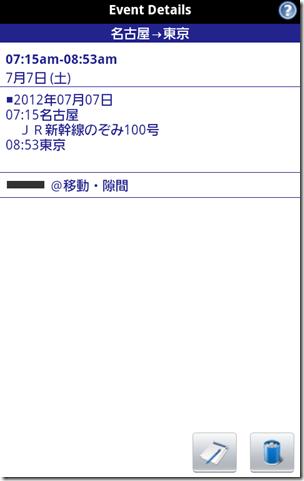 SC20120420-071627