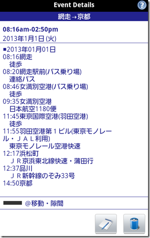 SC20120420-072609