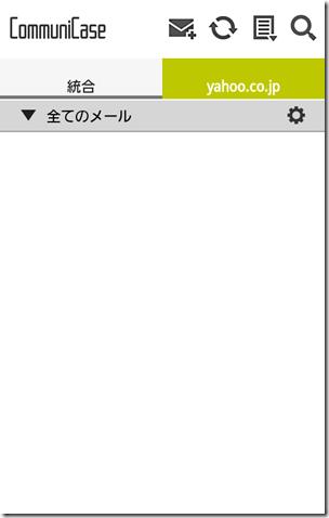 SC20120423-202651 (1)