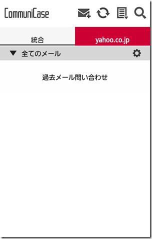 SC20120423-204220