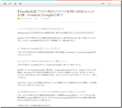 Image(2)[4]