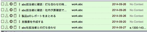 new-task