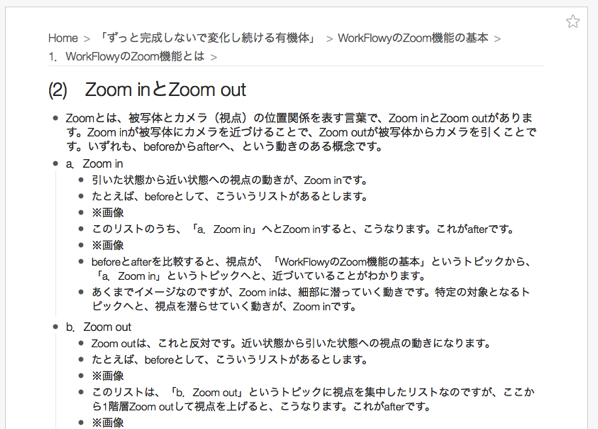 zoomoutしたところ