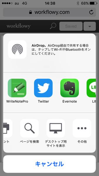 Safari desktop