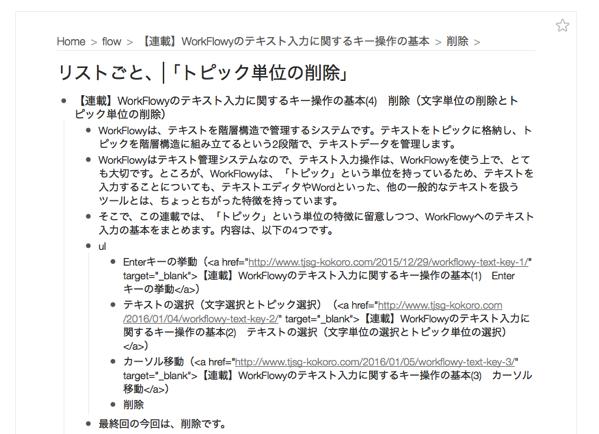 リストごと(1)