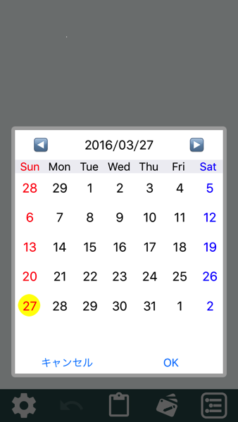 カレンダー形式のメニュー