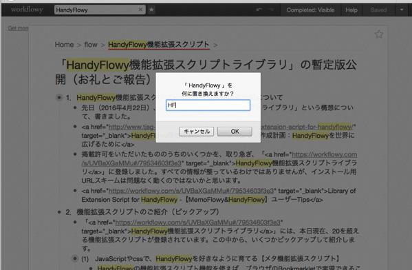 Firefoxその2