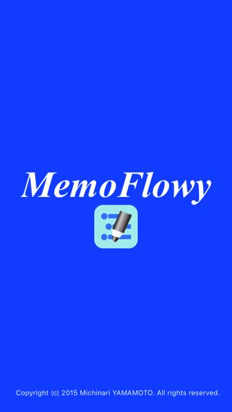 MemoFlowyのsplash画面