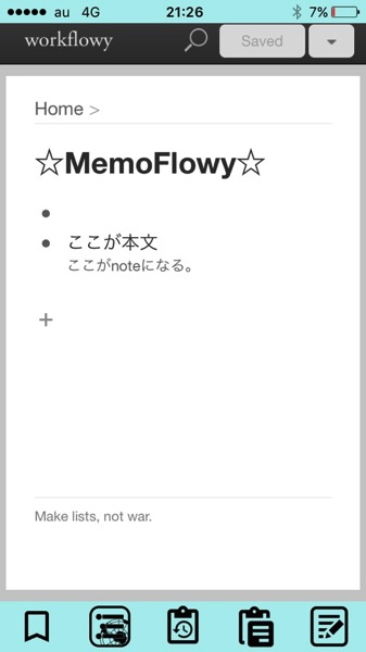 WorkFlowy画面。noteに入っている。